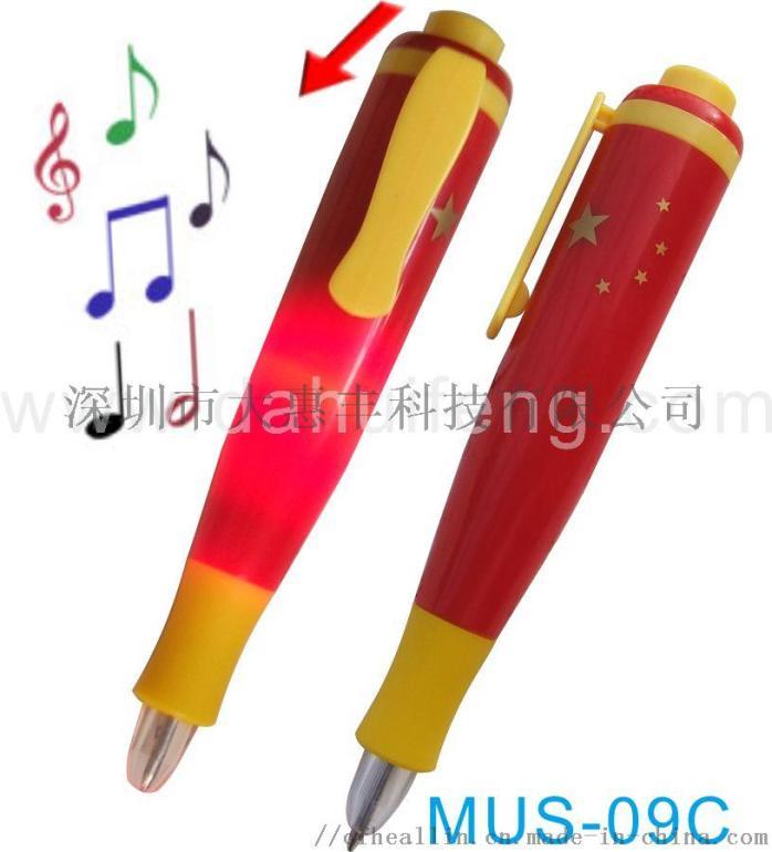 音乐笔发音笔录音笔外贸出口高品质可订做LOGO86910655