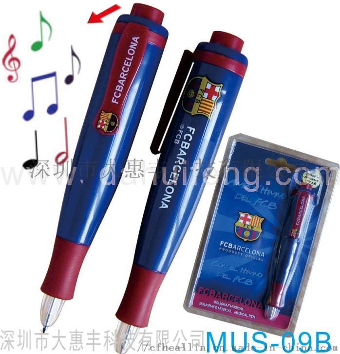 音乐笔发音笔录音笔外贸出口高品质可订做LOGO86910645