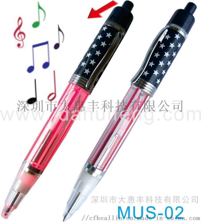 音乐笔发音笔录音笔外贸出口高品质可订做LOGO86910615