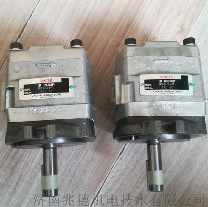 不二越NACHI內齧合齒輪泵代理商786896072