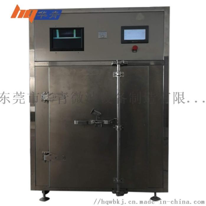 厂家直销微波反应釜 1KW小型箱式微波反应釜86367885