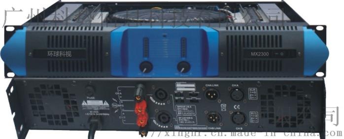 MX2300.jpg