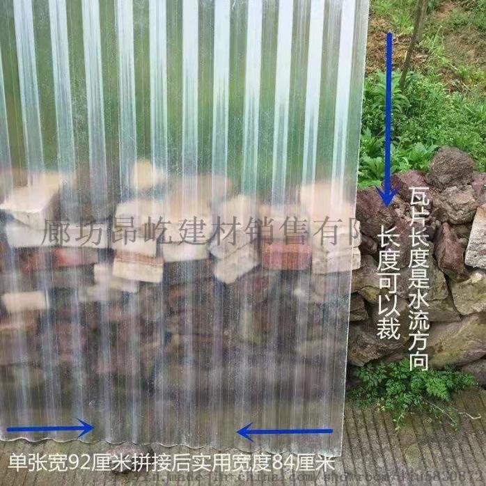 江采光板厂家直销86865452