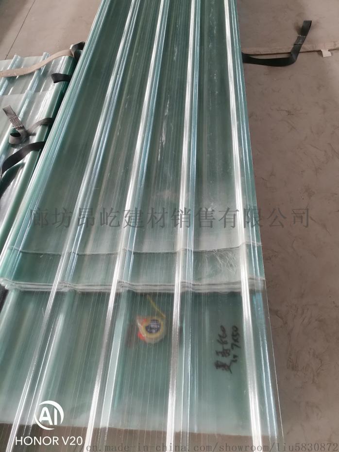 山东透明采光板直销总产798167192