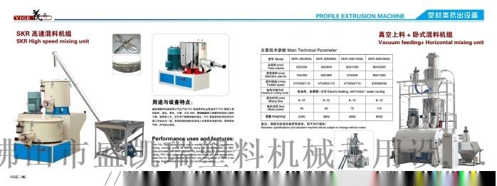 PVC型材类生产线4.jpg
