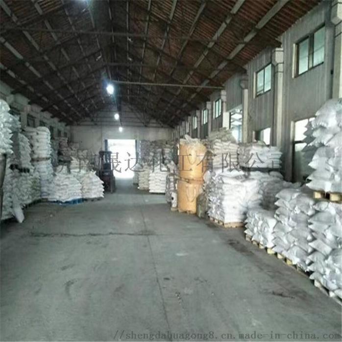快速硫化剂莫卡 聚氨酯橡胶硫化剂莫卡MOCA798966352