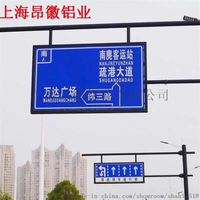 反光标志牌 道路指示牌 警示牌 铝合金牌798991032