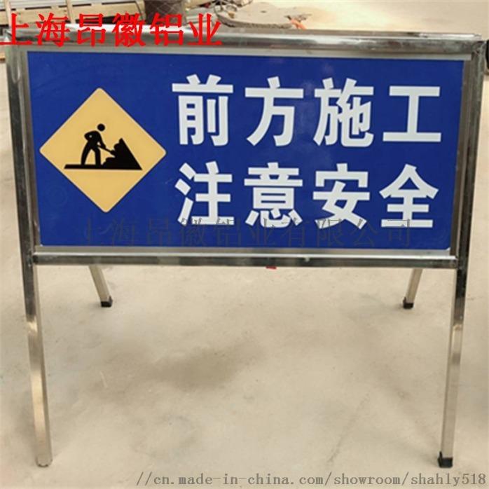反光標誌牌 道路指示牌 警示牌 鋁合金牌798991012