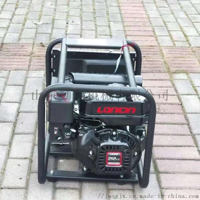 发点电焊一体机 发电电焊机799355922