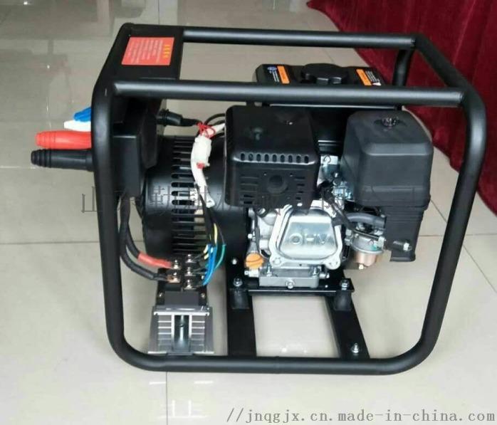 发点电焊一体机 发电电焊机799355912