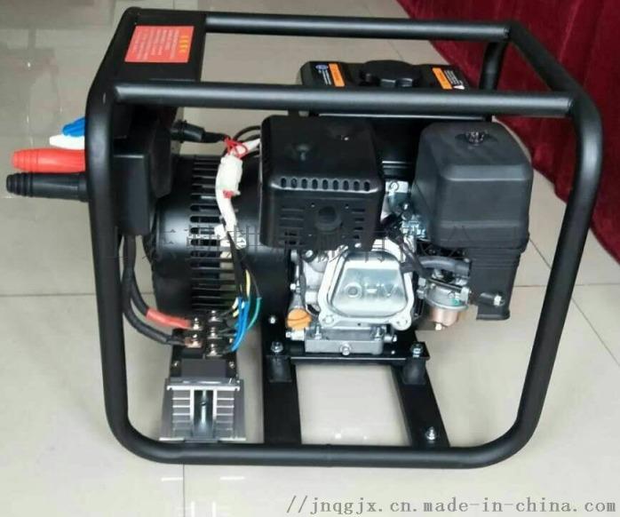 发点电焊一体机 发电电焊机799355892