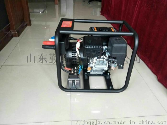 发点电焊一体机 发电电焊机799355882