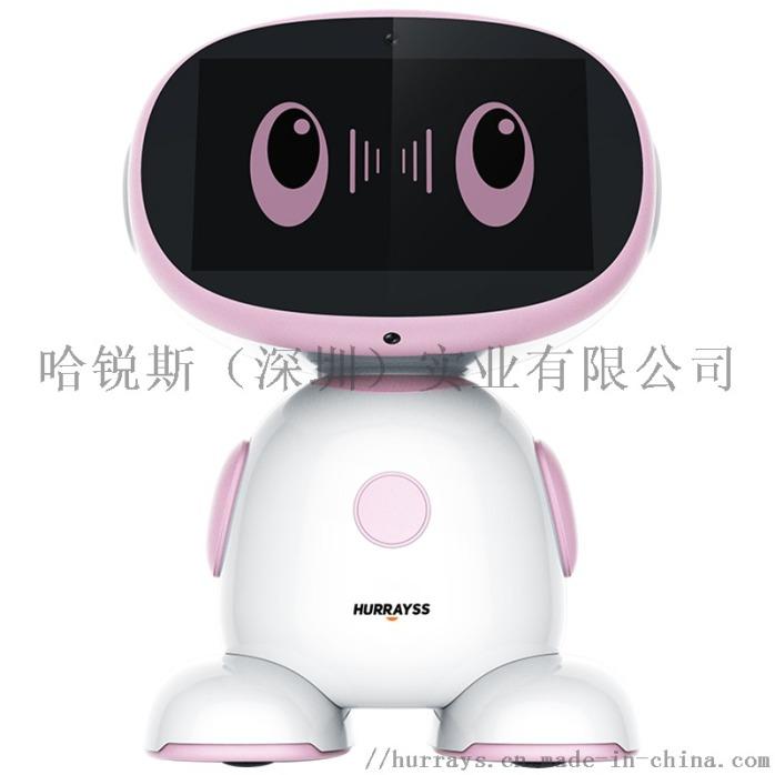 HURRAYSS早教机儿童教育视频监控智能机器人798836722