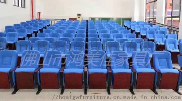 礼堂椅-4.jpg