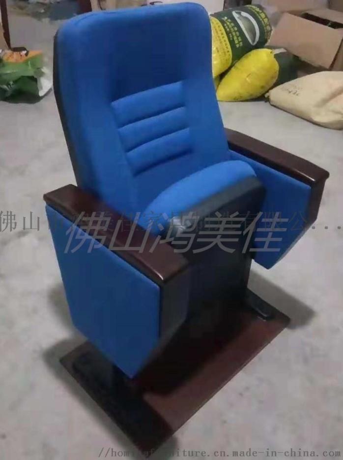 礼堂椅-新1.jpg