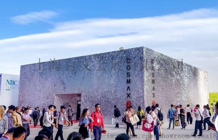 2020年上海浦东美博会CBE88006182
