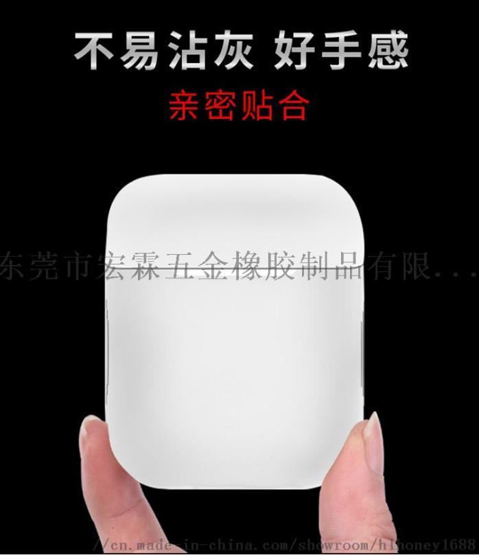 硅胶耳机套详情 (1).jpg