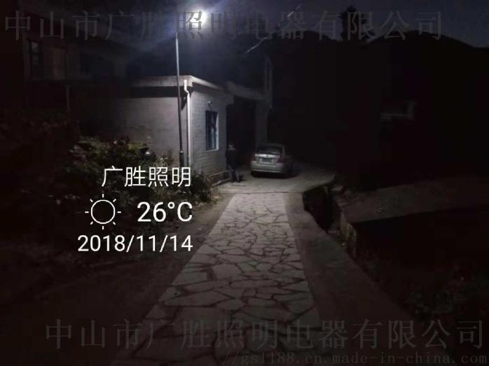微信图片_20181115080958.jpg