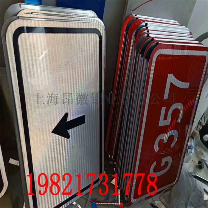 高速公路标志牌专用3M超强级反光799664162