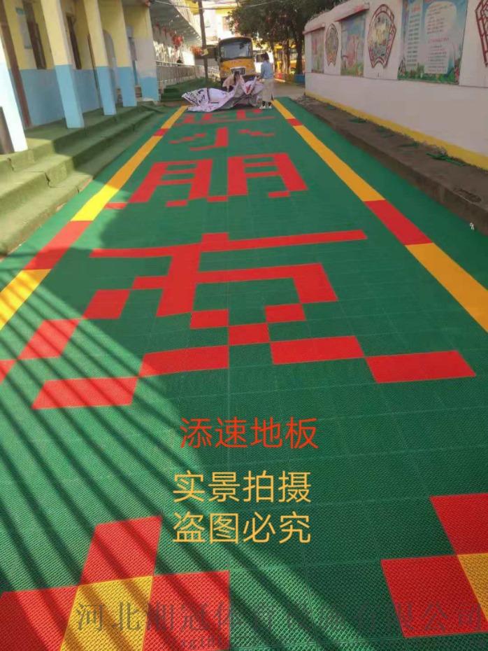趙縣幼兒園防滑式懸浮地板河北湘冠懸浮地板廠家88135425