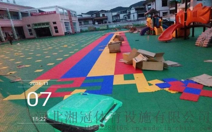 桂陽河北湘冠懸浮地板施工方式802496765
