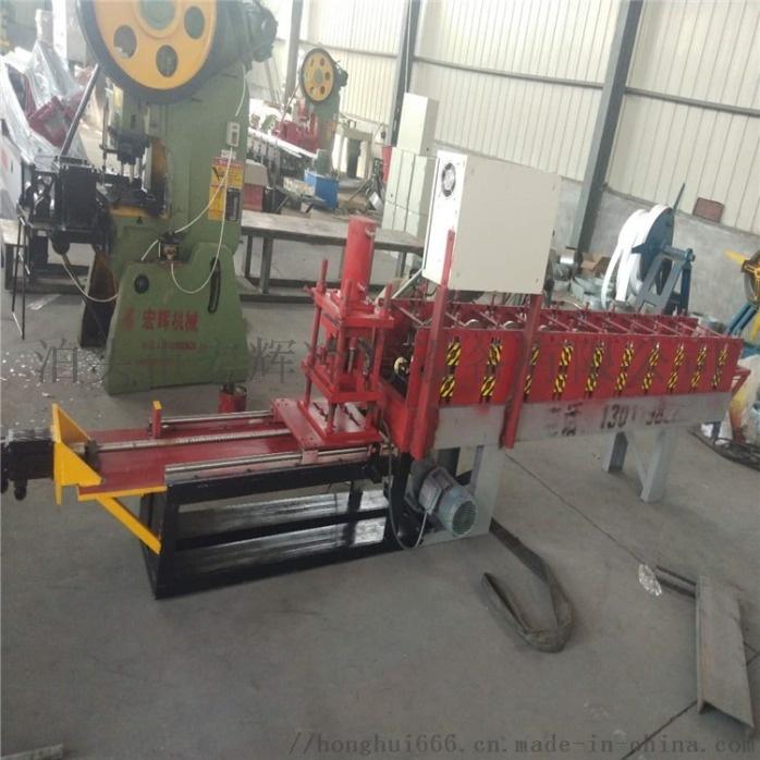 轻钢龙骨加工设备 龙骨生产机器 吊顶龙骨生产设备799452532