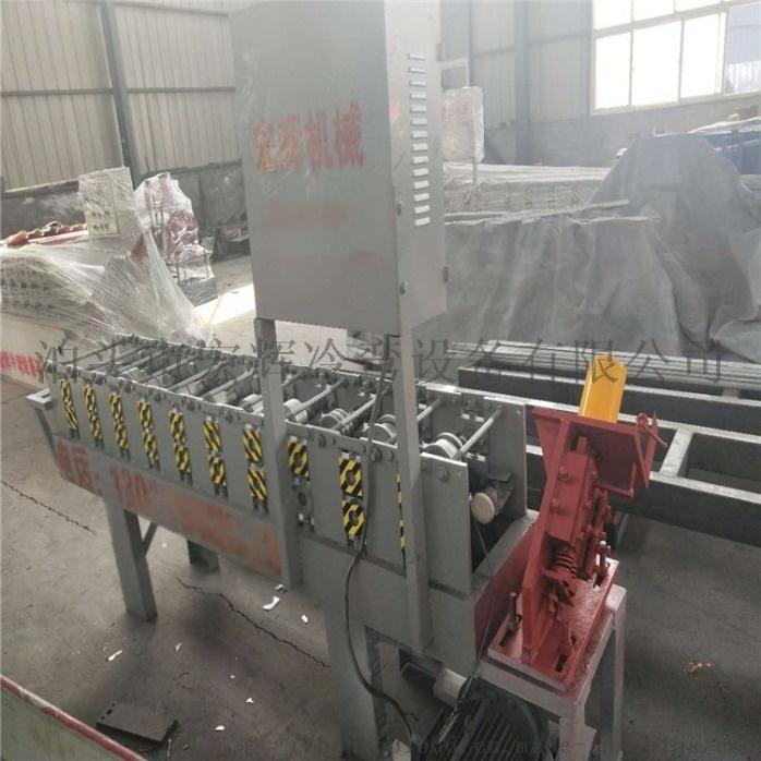 轻钢龙骨加工设备 龙骨生产机器 吊顶龙骨生产设备799452482