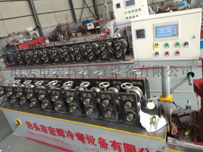 U型边角龙骨机器 轻钢龙骨生产机器799091502