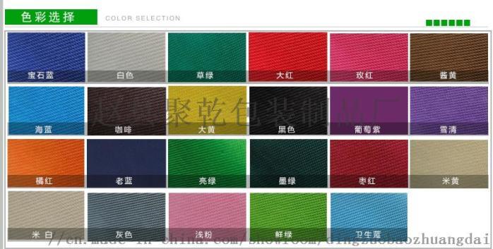 廠家定做無紡布袋 摺疊購物袋定製 服裝廣告宣傳袋84677545