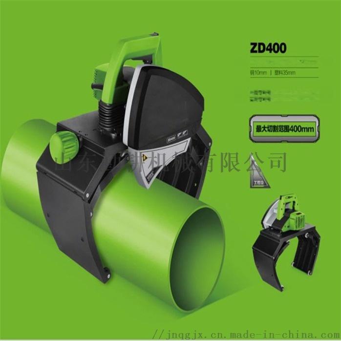 手提式管道切割机  便携式切管机88458072