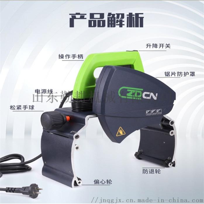 手提式管道切割机  便携式切管机88458092