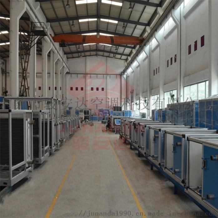 工厂照片4.jpg