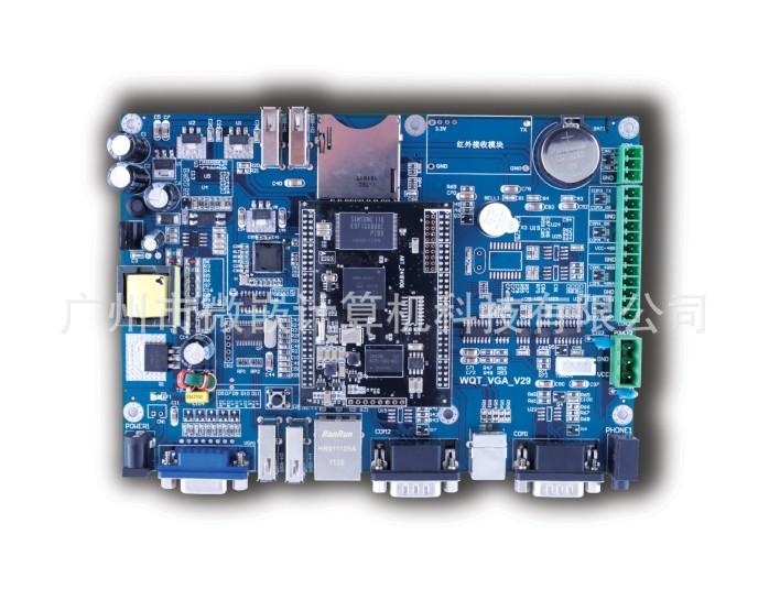 VGA电脑、超级串口屏