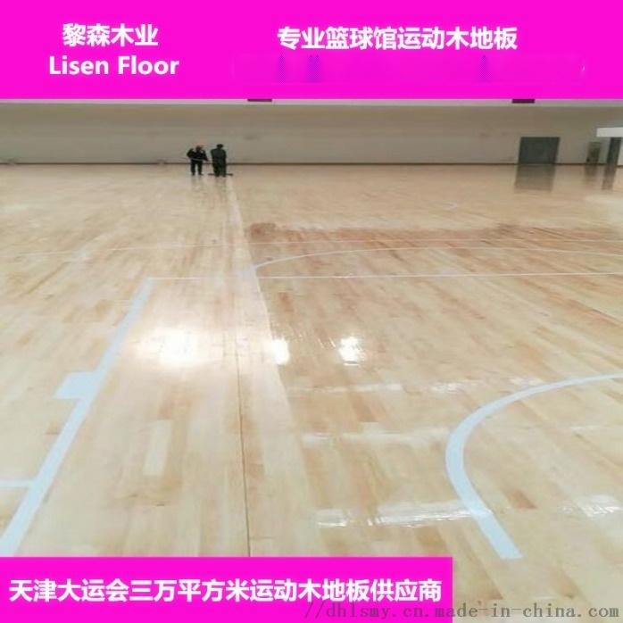 桦木AB篮球馆1.jpg