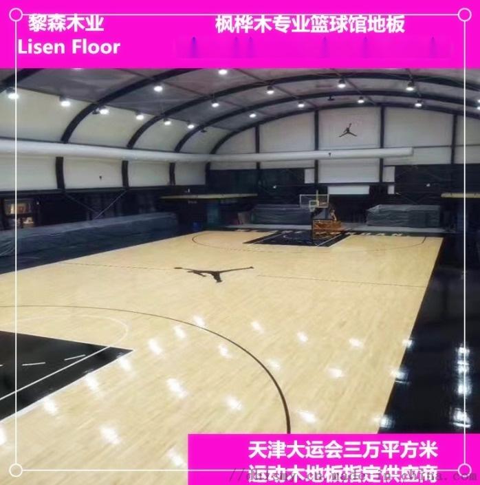 桦木AB篮球馆2_副本.jpg