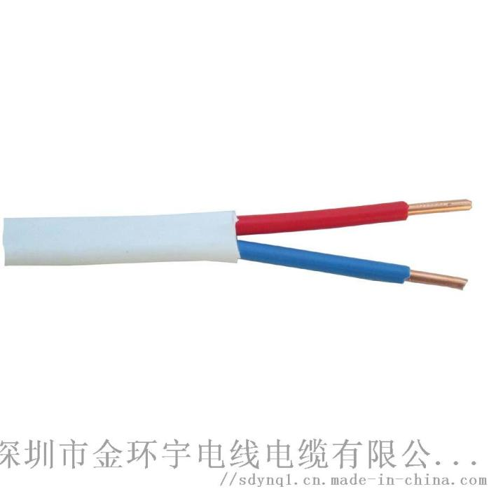 国标铜芯BVVB 2芯0.75平方家装电线798610795