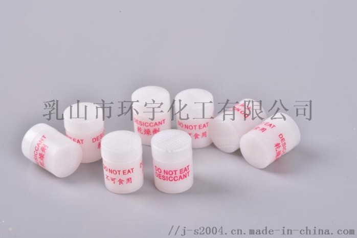 片装/纸片装干燥剂 防潮珠 柱状干燥剂792683932