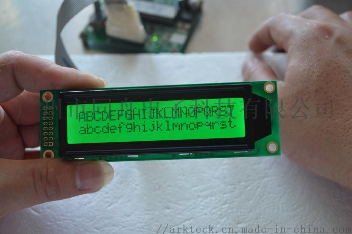 厂家直供字符点阵液晶屏FG1602A843493675
