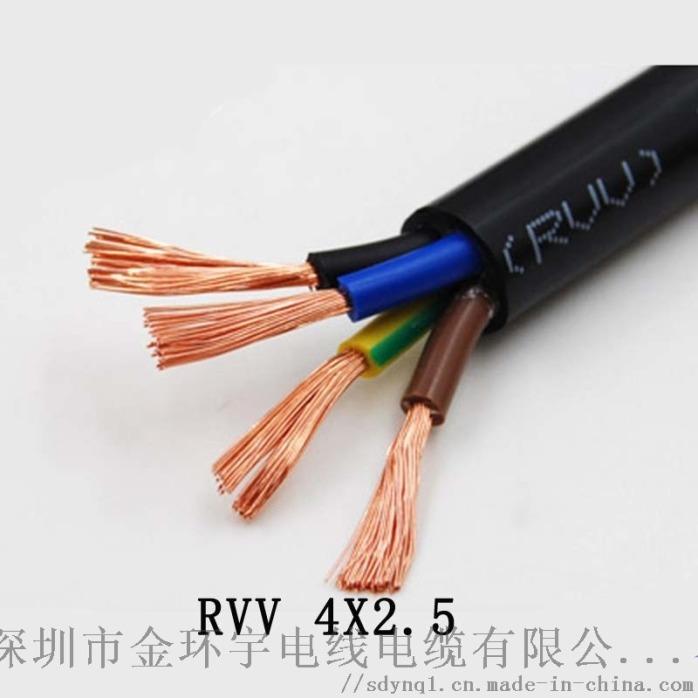 RVV4X2.5 (2).jpg