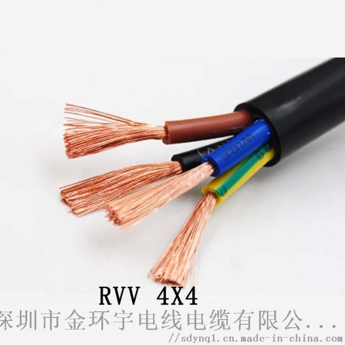 RVV4X4 (2).jpg