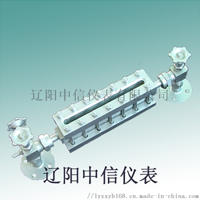 HG5型玻璃板液位計.jpg