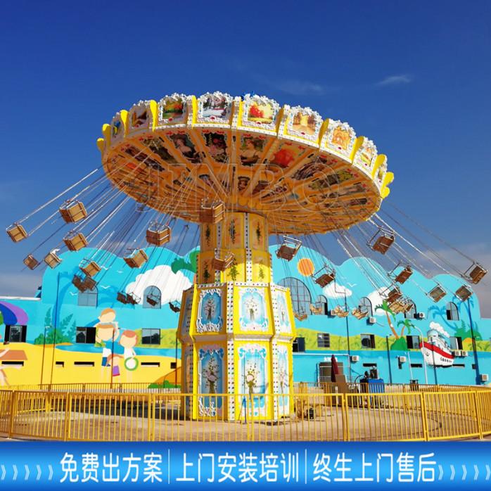 飞椅 (2)_副本.jpg