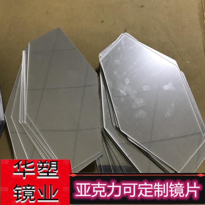 亞克力板定製 亞克力定製鏡800670922