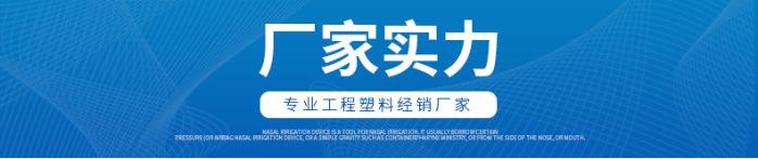 耐摩擦尼龍 Stanyl® TS272A188943305
