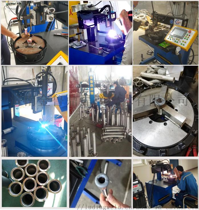 BW70波纹管焊接现场-10.11.jpg