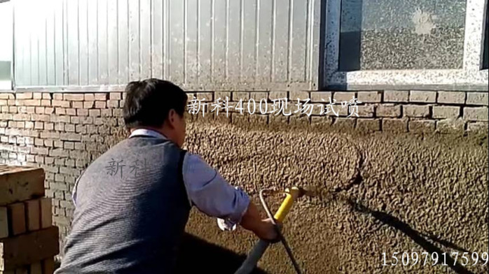 专业喷砂浆机器全自动水泥砂浆喷涂机蕞好用25143002