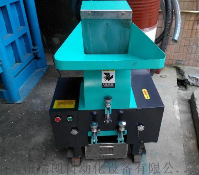 塑料粉碎机,PC-200塑料粉碎机88653965