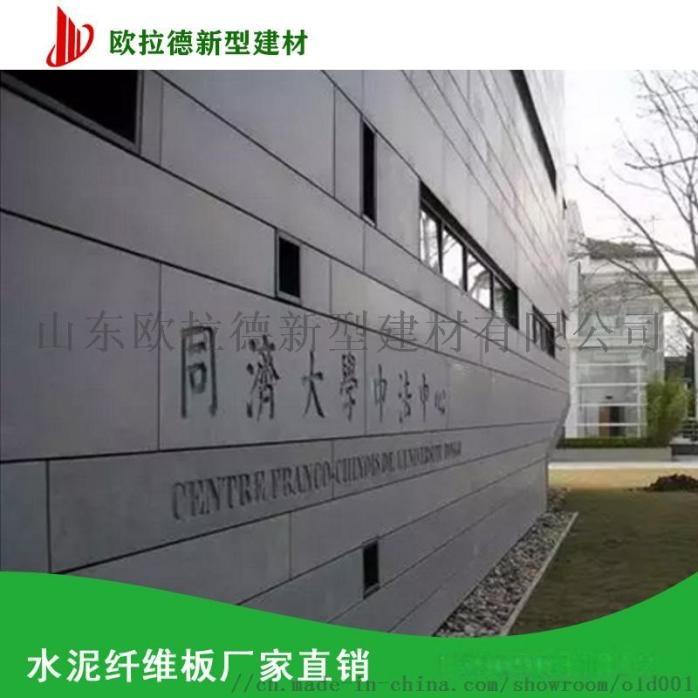 山东水泥纤维压力板 纤维水泥压力板全国供应86946772