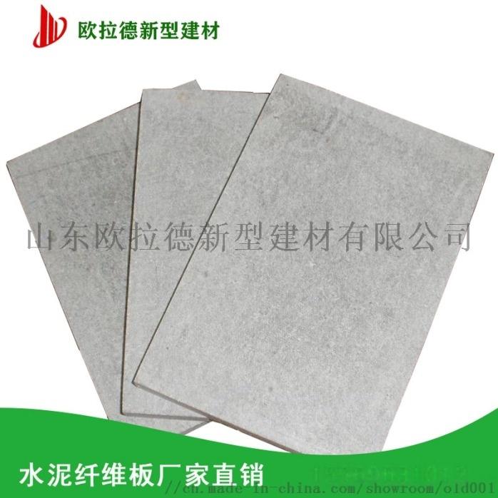 厂家现货供应 水泥纤维板 外墙挂板797926042