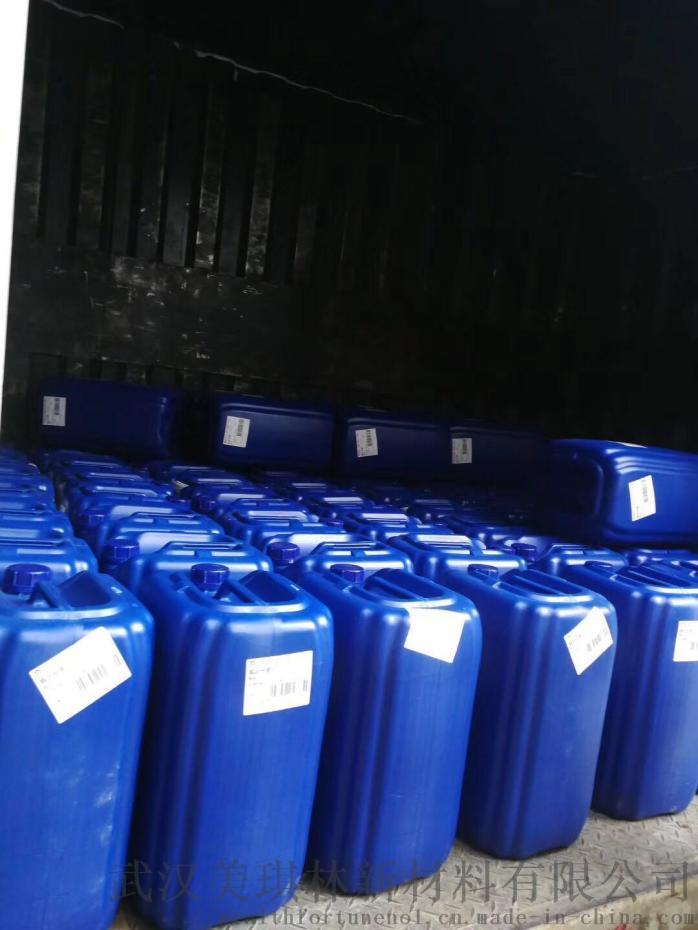 碳化硅陶瓷润滑剂 陶瓷粉料造粒球磨助压剂804476315